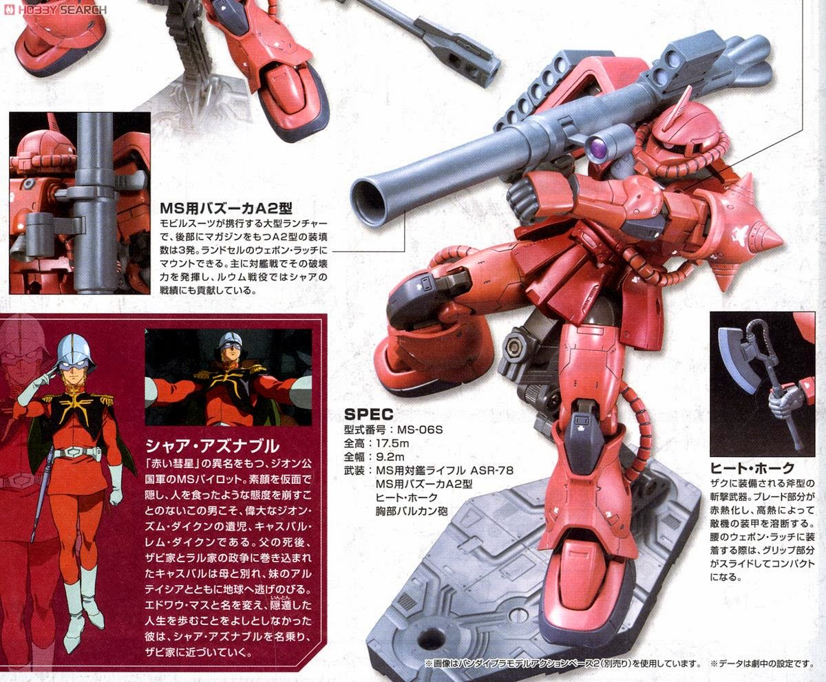 HG 1/144 MS-05S Char&#39-s Zaku I [Gundam The Origin] - Release Info ...