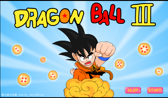 Dragon Ball 3 Games 2