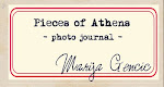 if you plan to visit Athens