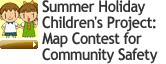 Summer Holiday Children's Project: Map Contest for Community Safety