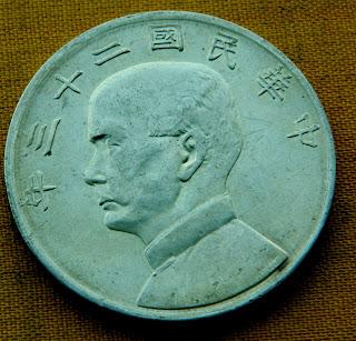 Китай доллар Джонка парусник серебро