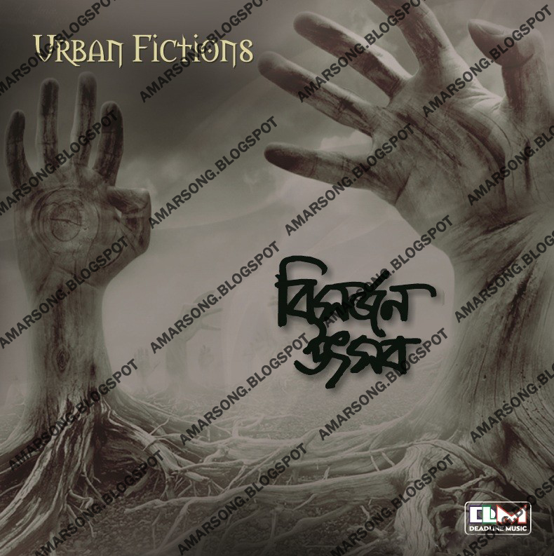 Bishorjon Uthshob - Urban Fictions [Eid Album 2011] *1st On Net