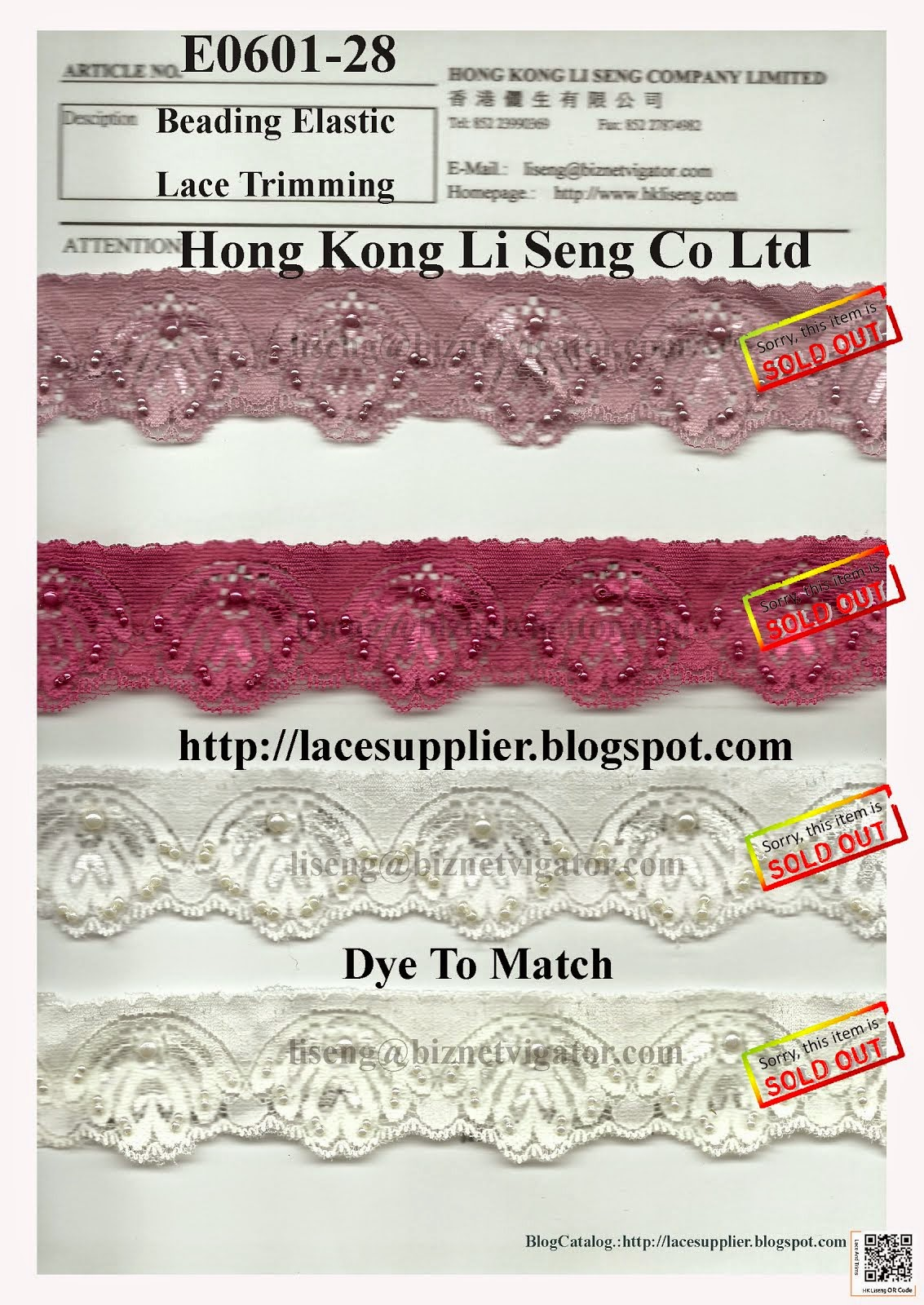 Beading Elastic Lace Trimming Manufacturer Wholesaler and Supplier