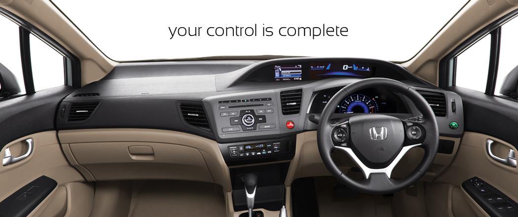 Car Prices In Pakistan 2015 Honda Civic 2014 Price Specs Interior