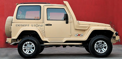 Troller T4 série limitada Desert Storm