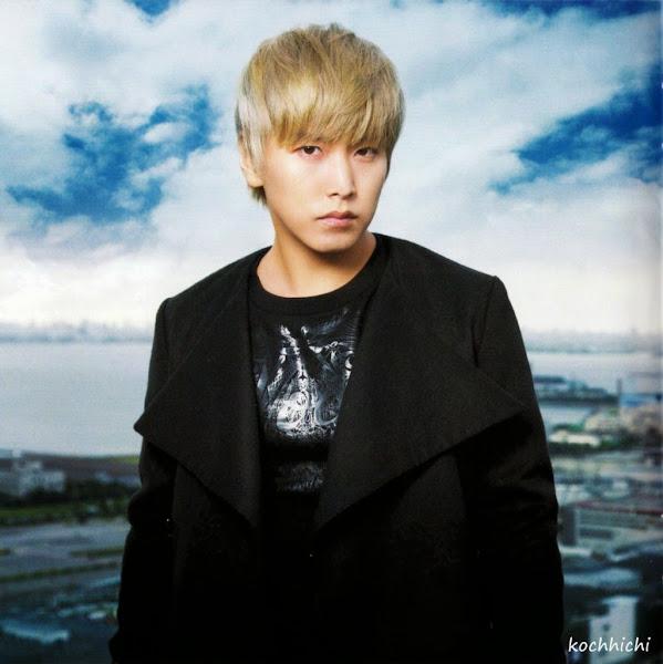 Sungmin Blue World