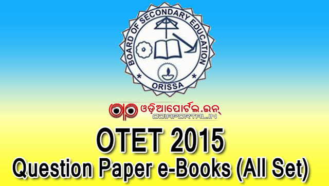 download otet 2015 question paper sample free download TET - 2015 2016 question paper, odisha teachers eligibility test 2015 questions in odia, tamil, telegu, urdu, sanskrit language pdf ebook file free  BSE Odisha: Download OTET 2015 Exam Question Paper eBook (All Set, PDF) OTET Exam question paper of CHILD DEVELOPMENT AND PEDAGOGY OTET Examination Question papers of MIL, Bengali, Hindi, Urdu, Telegu otet previous year questions donwload, OTET Previous for Paper-I and Paper-II questions set a set b set c set d