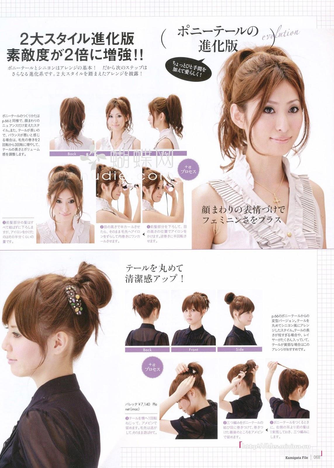 Peinados Japoneses Antiguos - Peinados japoneses del pasado Muchos Estilos