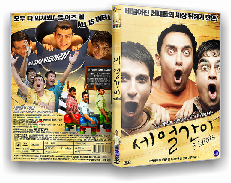 Image Result For Idiots Movie English