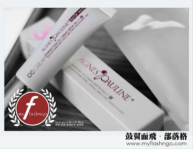 美肤产品试用 ▶Agnes Pauline 保湿纳米蚕丝面膜与遮瑕 CC 霜