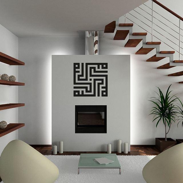 Dekorasi Dinding Ruang Keluarga   Seni Kaligrafi Islam