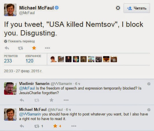 A screenshot of my talk to Michael McFaul via Twitter.