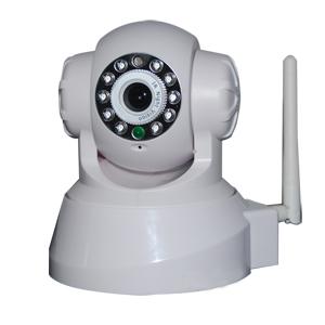 C maras ip de videovigilancia seguridad y protecci n o - Camara de seguridad ip ...