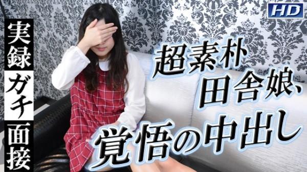 JAV Uncensored gac920 Yukino