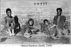 opiumsmokers2.jpg