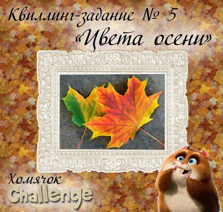 Рисунок из листьев девочка