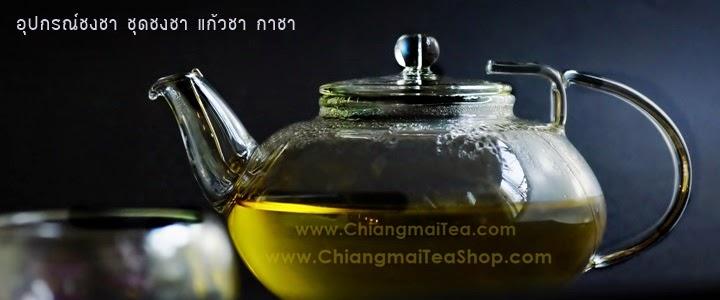 กาชงชา