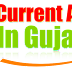 Current Affairs in Gujarati Quiz Game-3