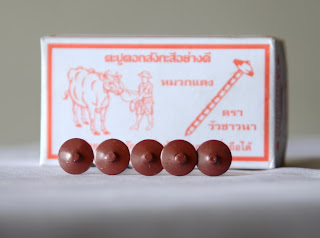 ตะปูตอกสังกะสีวัวชาวนาหมวกแดง