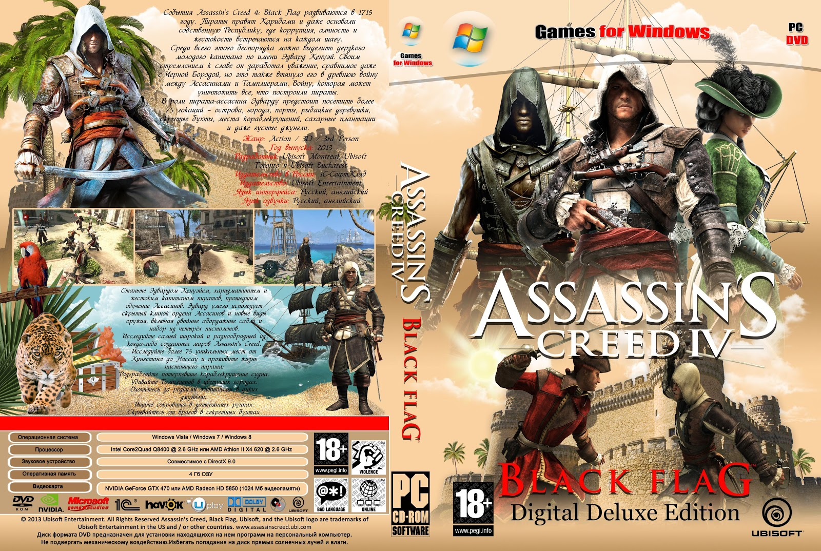 Capa Assassins Creed IV Black Flag Digital Deluxe Edition PC