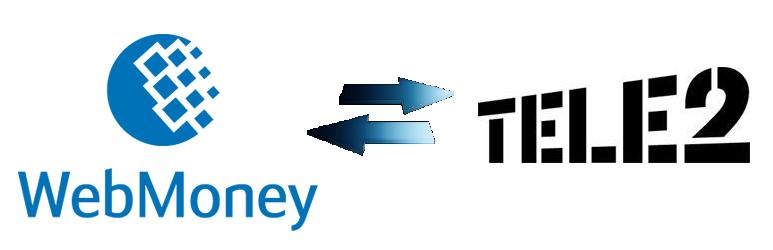 Пополнение и вывод денежных средств с помощью WebMoney и Tele2