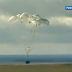 "BMD-4M: Το ""ιπτάμενο τανκ"" [Βίντεο]"