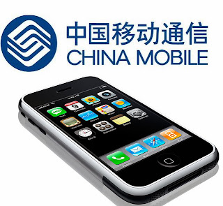 china mobile apple