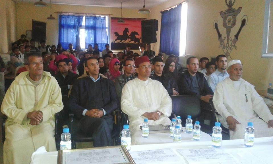 ثانوية محمد الجزولي نيابة تيزنيت تستحضر الأمجاد الوطنية في أمسية ثقافية