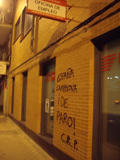 Comités de Resistencia Popular IMG_2250