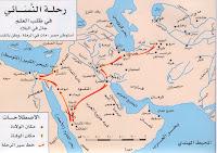 SEJARAH MASUK DAN PERKEMBANGAN ISLAM DIINDONESIA