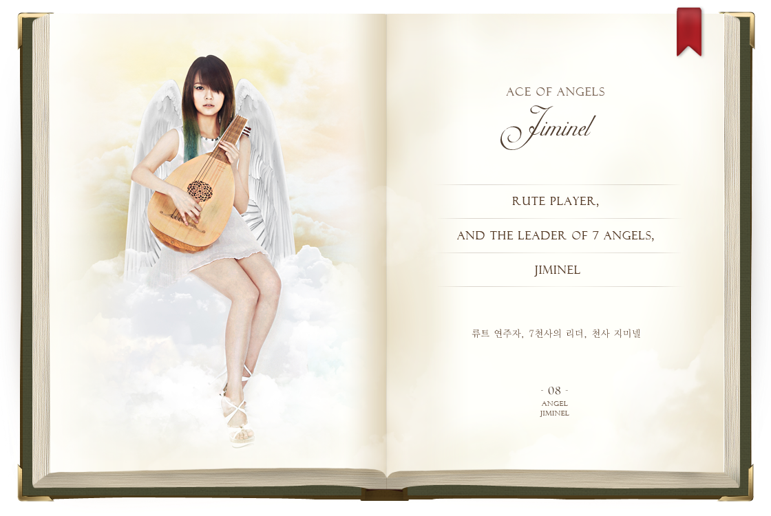 "AOA (Ace Of Angels) >> Mini-álbum ""Wanna Be"" Jiminel"