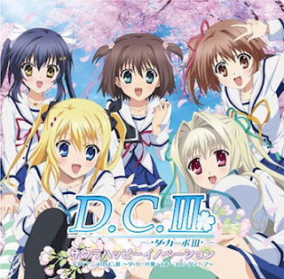 Da Capo III OP Single - Sakura Happy Innovation