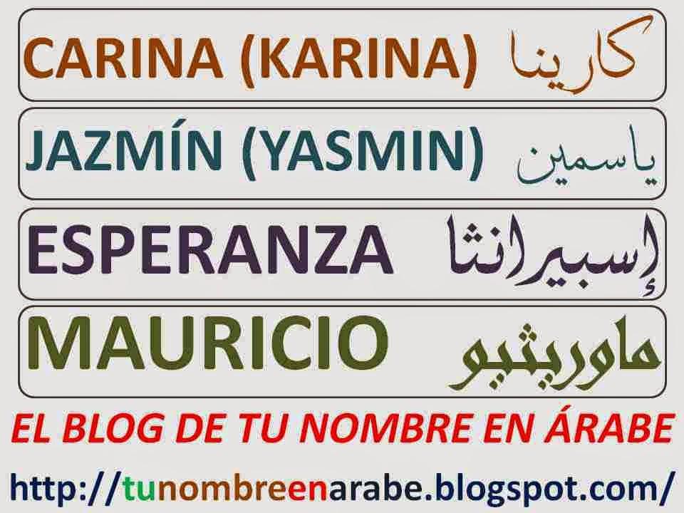 Nombres en letras Arabes Karina Yasmin Esperanza Mauricio