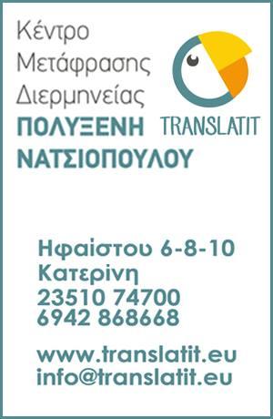 Translatit