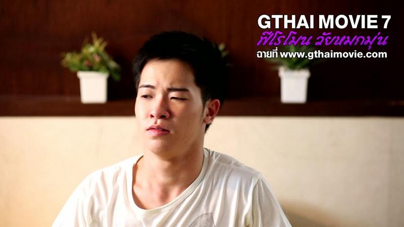 gthai
