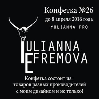 http://www.yulianna.pro/2015/11/candy.html