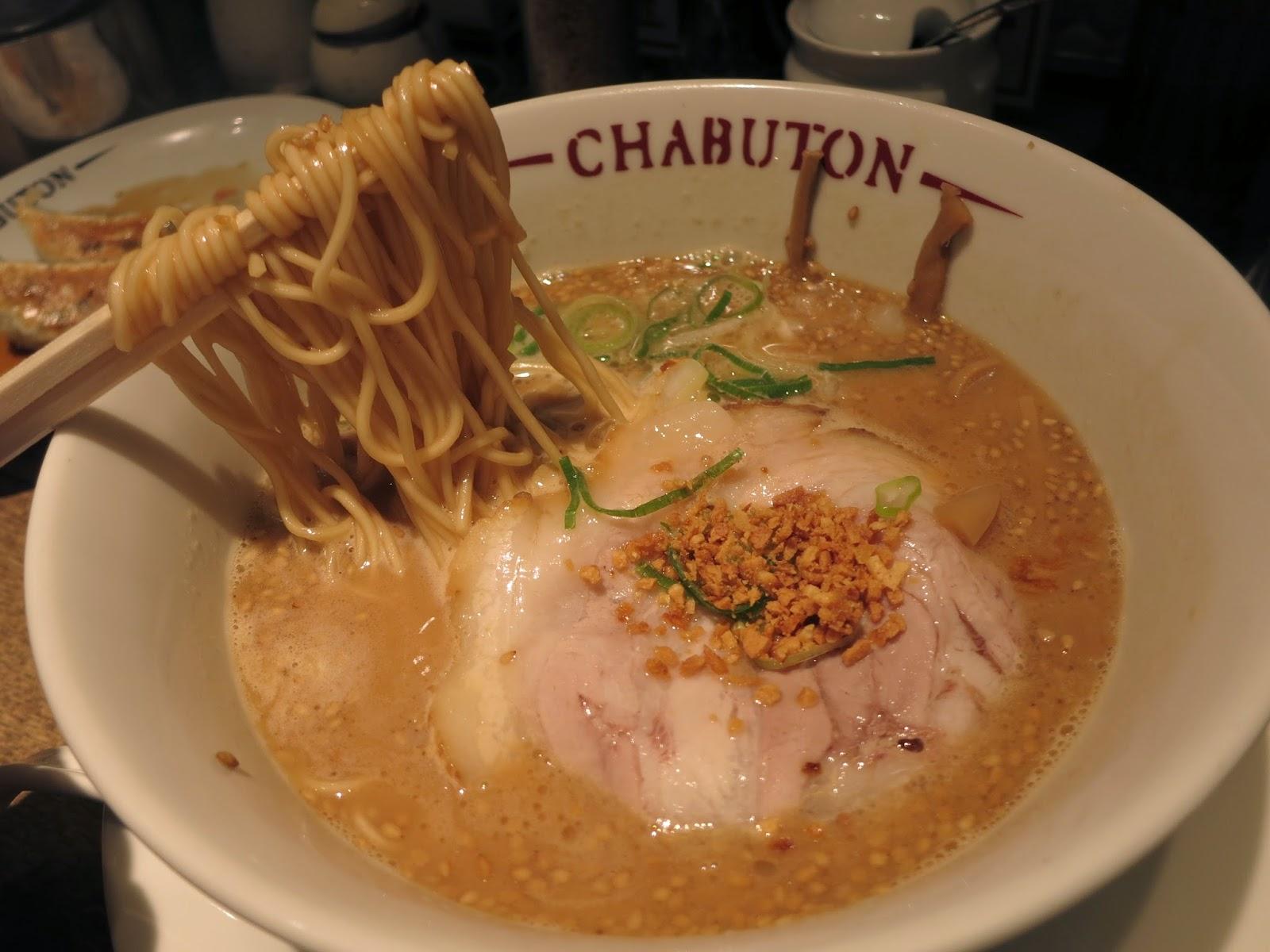 Chabuton Ramen Umeda, Osaka