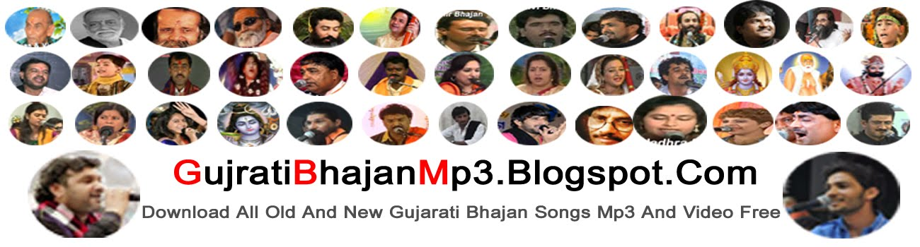 Gujarati Bhajan Mp3 Video Free Download