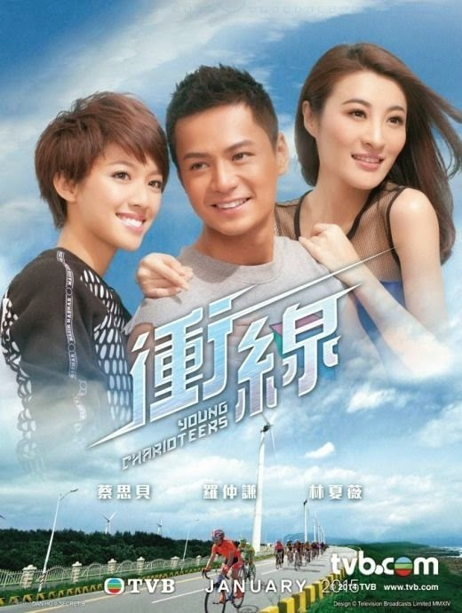 Xung Tuyến