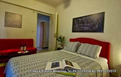 Elektra Rooms-Mesologgi-Tel.6972713559 & 2631025570