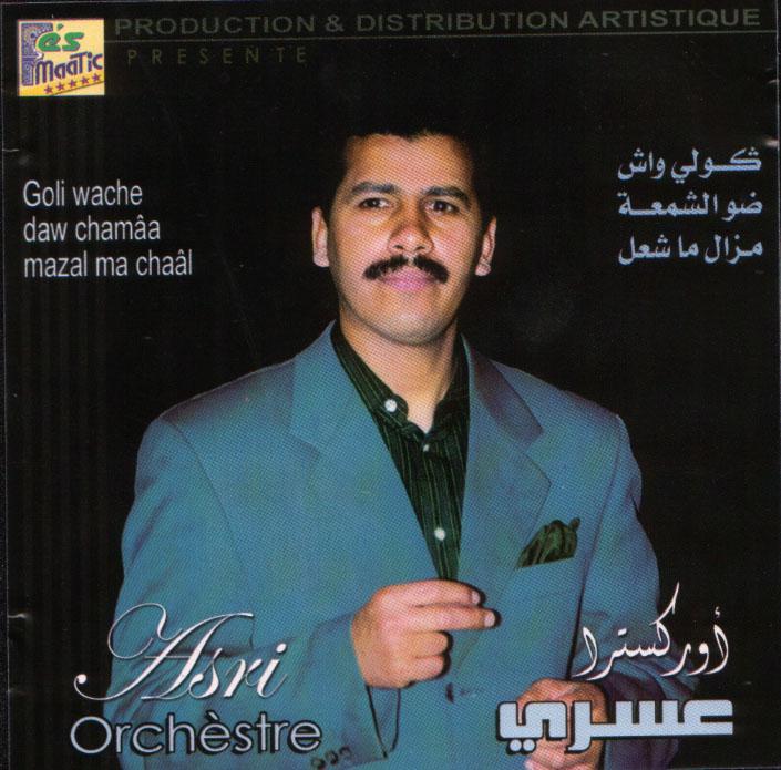 Orchestre El Asri-Goli Wach Daw Cham3a Mazal Mach3al