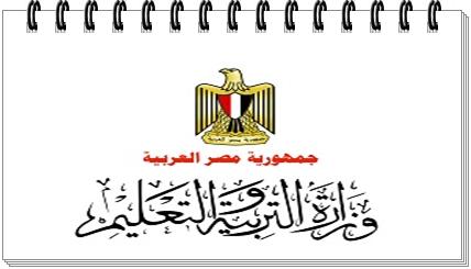 مسابقة وظائف وزارة التربيه والتعليم 2014 مكان واسم اللجنة وتاريخ الاختبارات