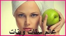 لتسمين الوجه والجسم في اسبوع خلطات لزيادة الوزن بسرعة فائقة