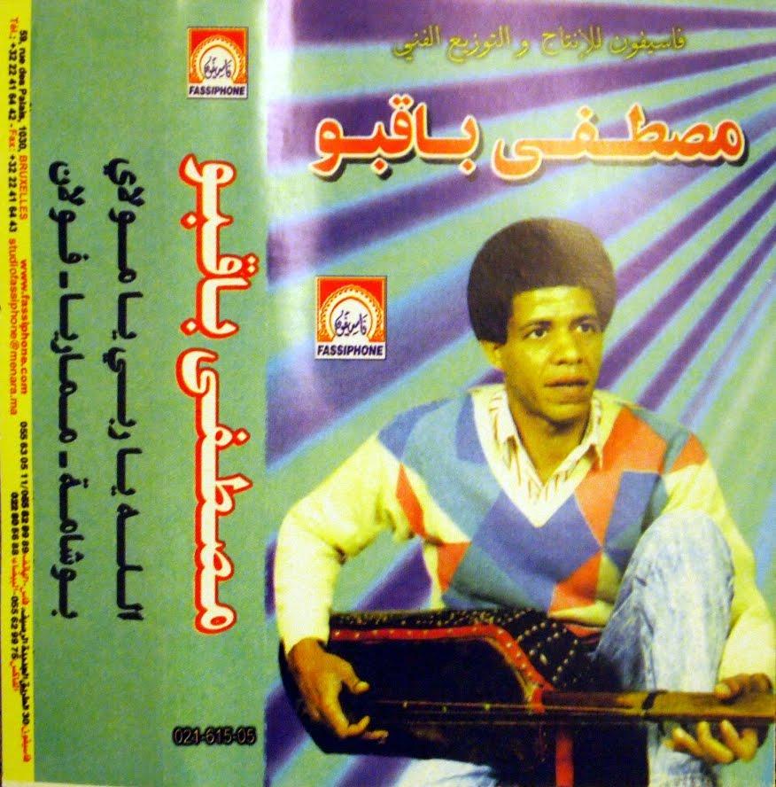 Moroccan Tape Stash: April 2012