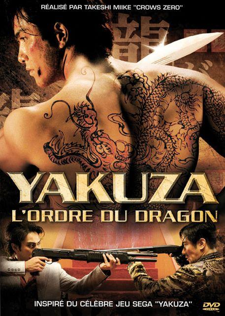 Yakuza L'ordre Du Dragon