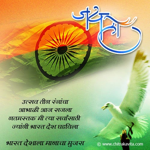 26 january republic day in hindi essays