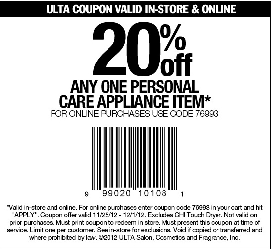 Dillards coupon code