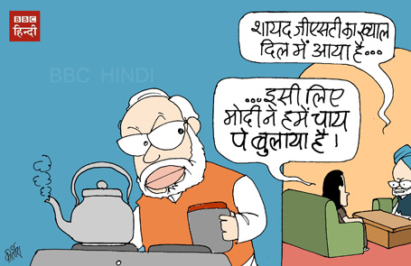 narendra modi cartoon, bjp cartoon, parliament, cartoons on politics, indian political cartoon