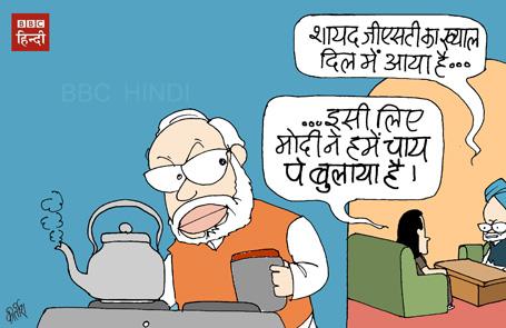narendra modi cartoon, bjp cartoon, parliament, cartoons on politics, indian political cartoon