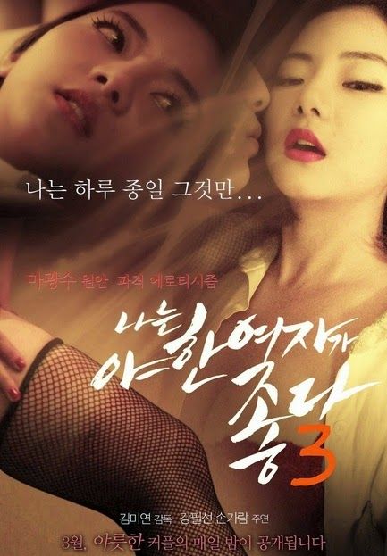 I Like Sexy Women 3 (2015) - HDRip + Subtitle Indonesia